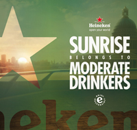 Heineken Sunrise – Enjoy Heineken Responsibly